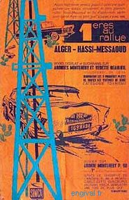 SIMCA 1eres au rallye Alger Hassi-Messaoud
